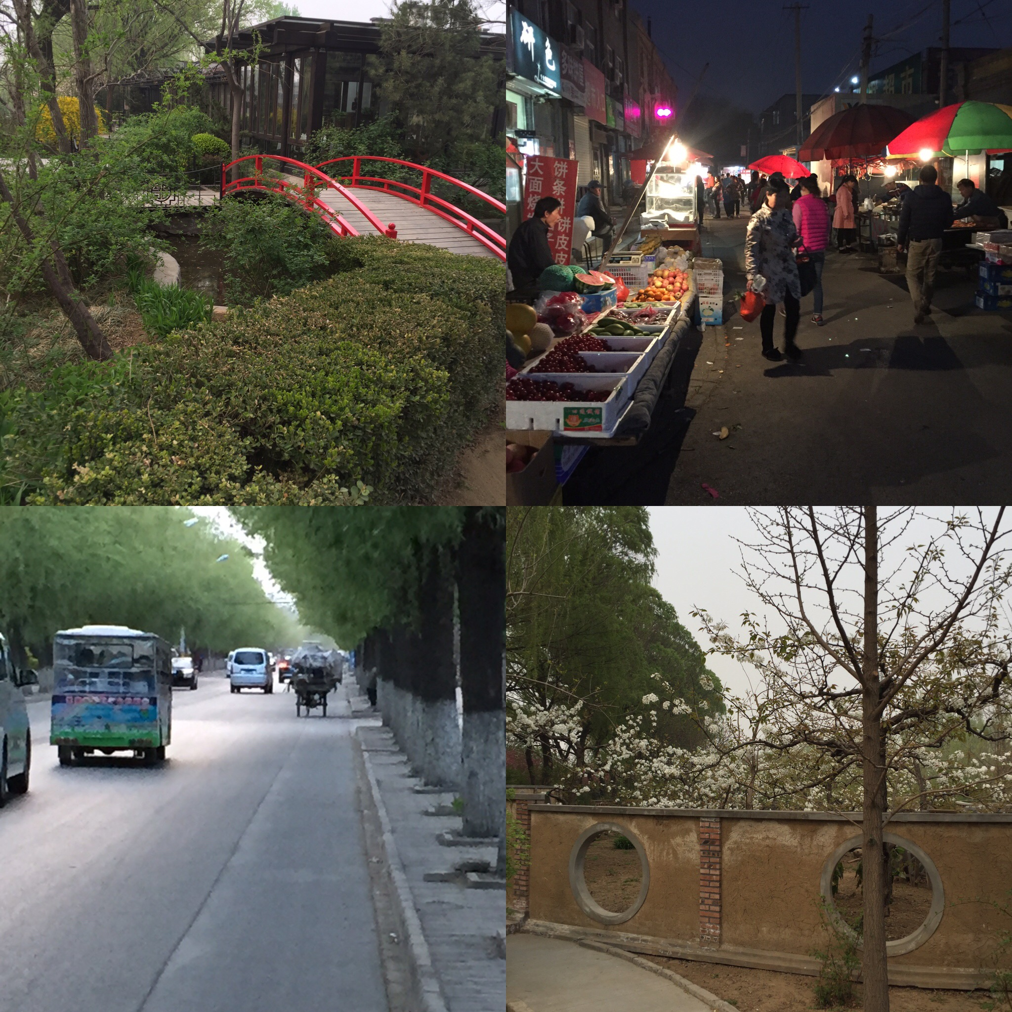 1b-local-hegezhuang-beijing-april-2016